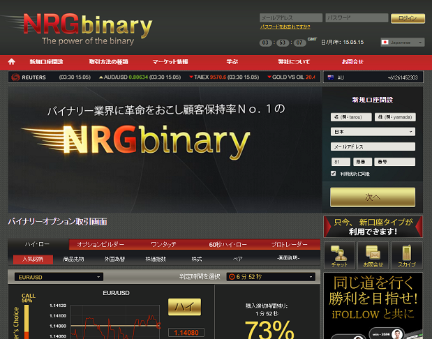 nrgbinary-new